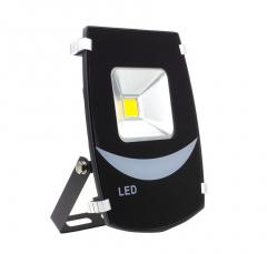 Projecteur LED Élégance 50W