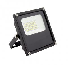 Projecteur LED SMD Slim 20W 120lm/W