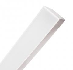 Barre Linéaire LED MARLIN 40W Blanche